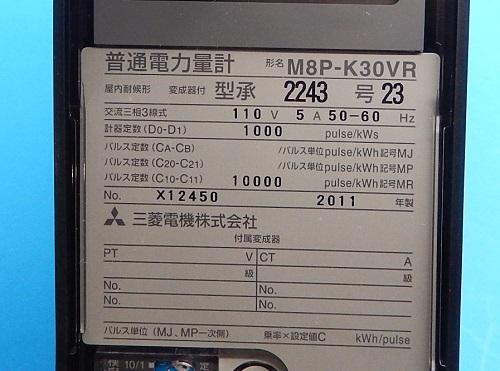 m8p k30vr